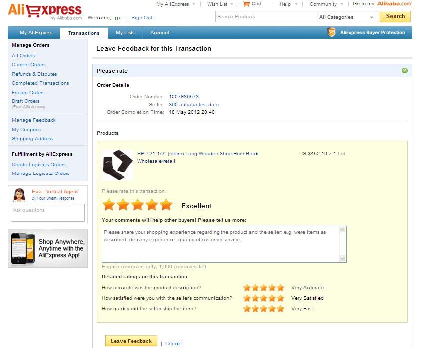 Aliexpress.com - китайская торговая площадка с огромным ...