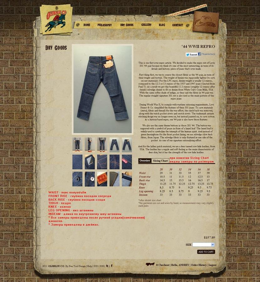 Смотреть джинсы талисман 2 доставка