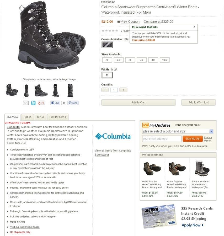Www Sierra Trading Post Women Shoes Com