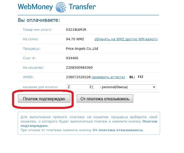 Платные русские сайты с порно