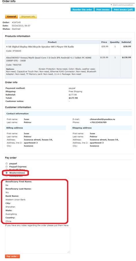 ownta com китайский интернет магазин с большим ассортиментом  Реквизиты для оплаты