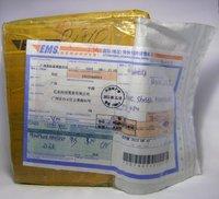 Пример EMS отправления
