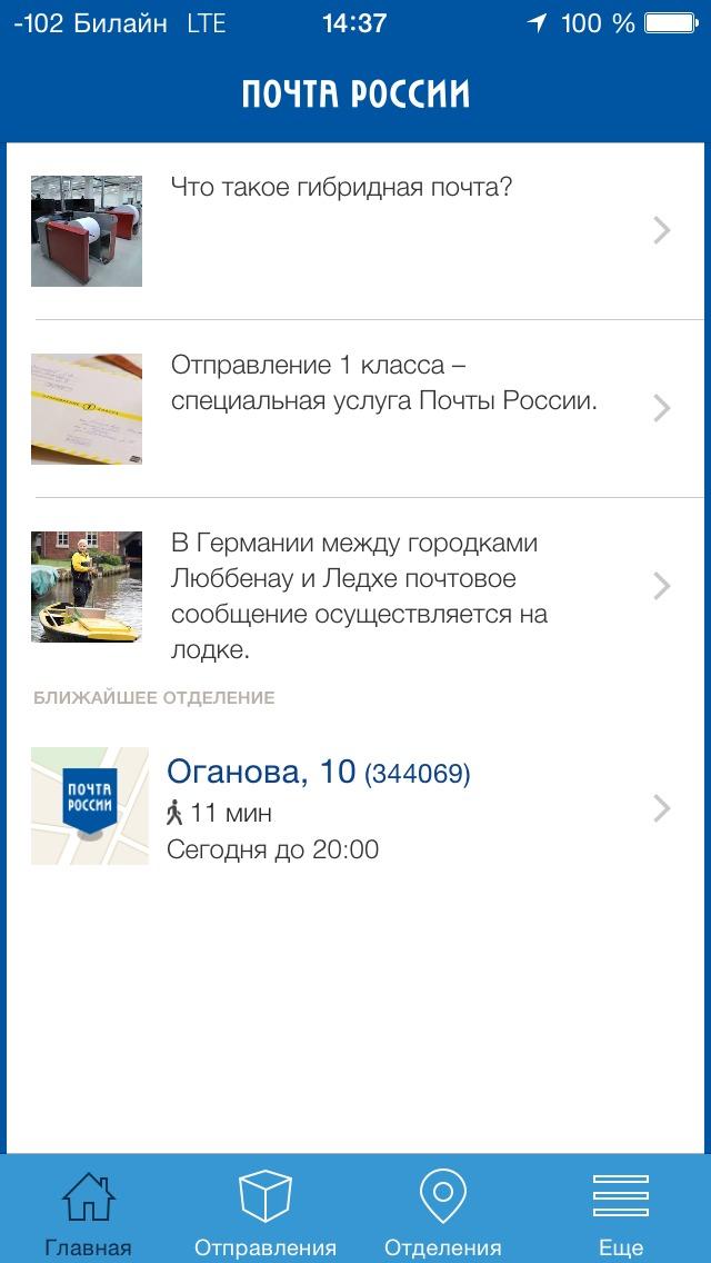 мобильное приложение фонбет скачать для андроид