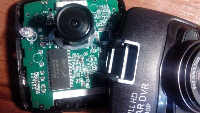 новатэк 96650 цифровой видеорегистратор инструкция - фото 10