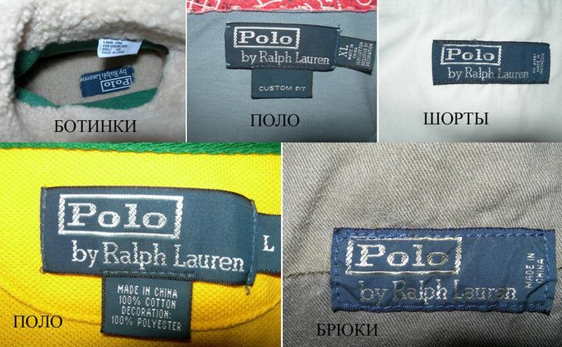 Polo Ralph Lauren Black Shoes