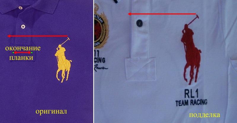 Логотипы одежды с лошадью