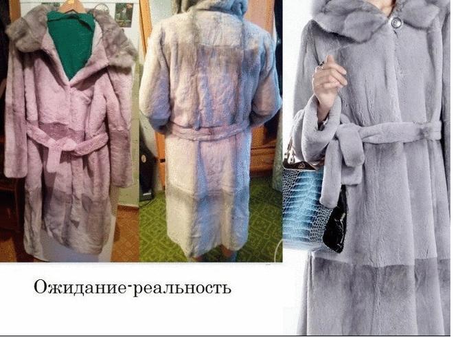 али экспресс русская версия отзывы - фото 6