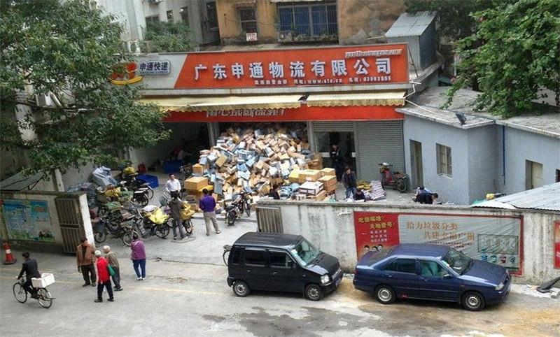 Одежда через интернет дешево доставка