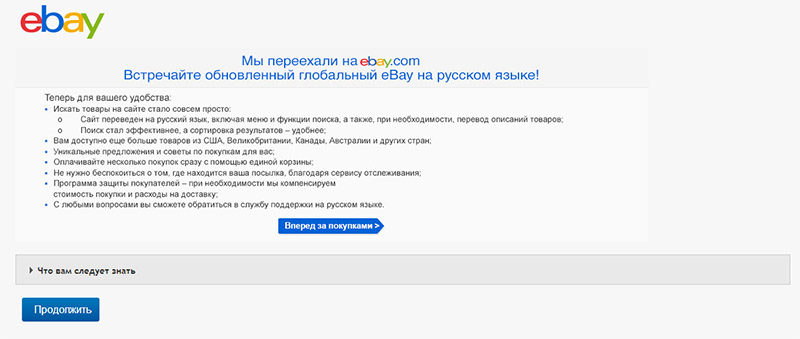 Доставка товаров с амазон, 6pm, ebay в украину