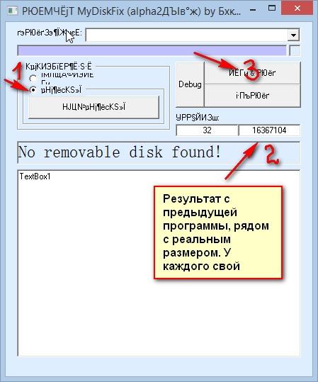 как найти надомную работу в москве